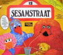 Sesamstraat (magazine)
