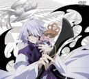 Pandora Hearts DVD Retrace 5