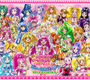 Pretty Cure ~Eien no Tomodachi~