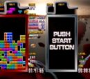 Tetris The Grand Master 3 Terror-Instinct