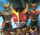 Kamen Rider Kuuga vs. the Strong Monster Go-Jiino-Da