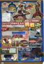 MH3G-Collaboration Pirate J Equipment.jpg