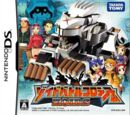 Zoids Battle Colosseum