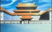 Academia de los shinigamis