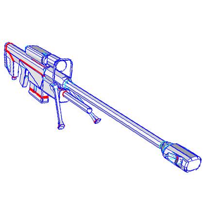 HaLo HALO SRS99CS2AMB_SniperRifle_Letter_RVB4LIFE