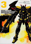 SEED ASTRAY Re Master Edition Vol.3