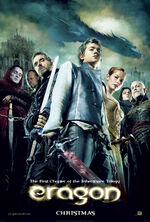 A promo image for the Eragon film, featuring the main characters