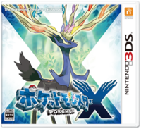 Pokemon X JP