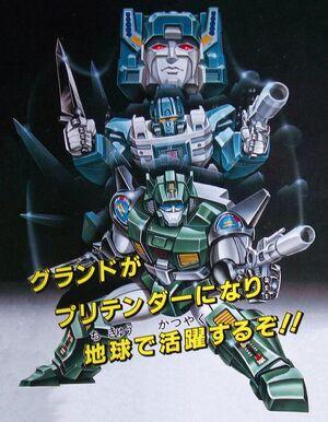 Transformers - Maximus 4
