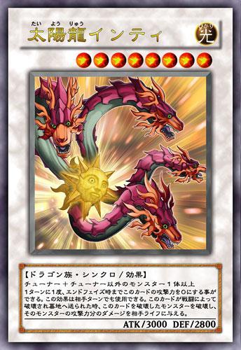 Yugioh 5ds: Yugioh 5Ds Cards