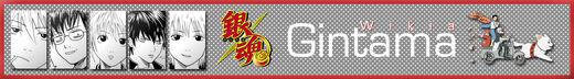 520px-RMRM-chan_banner.jpg