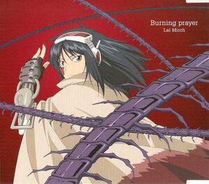 300px-Burning_Prayer_Cover.jpg