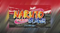 200px-Tsuki_no_Ookisa_-_Naruto.jpg