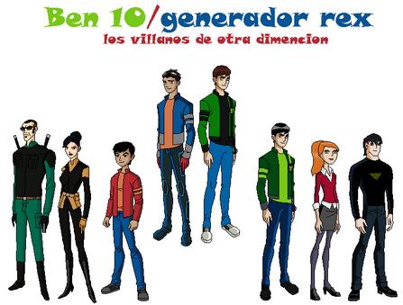 447px-El_primer_logo_de_ben_10_generador_rex_los_villanos_de_la_otra_dimencion.PNG