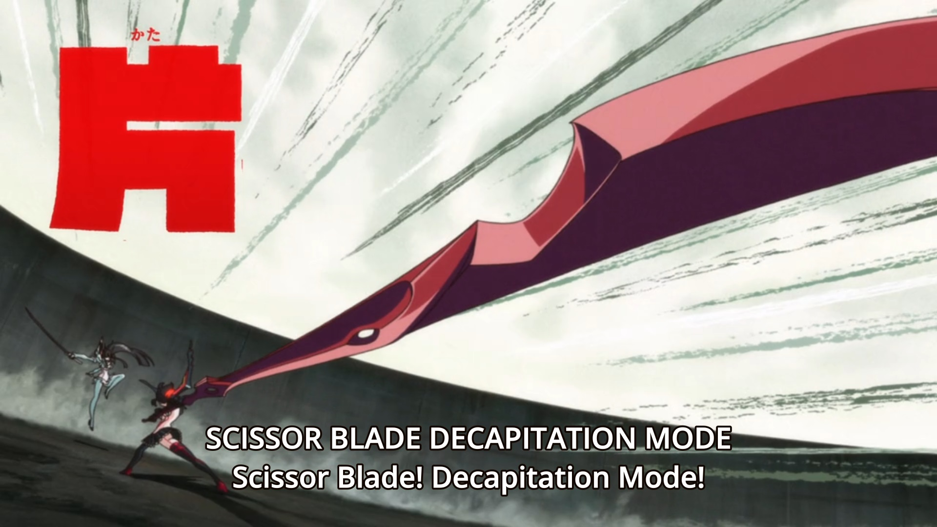 Killlakill_ep3_scissorblade_decapitation_mode.jpg