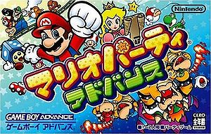 Mario_Party_Advance_JP.jpg